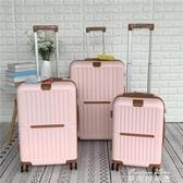 行李箱仙女箱!出口日本拉桿箱超靜音耐磨行李箱YYJ(快速出貨)