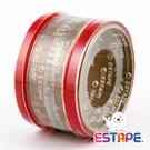 王佳膠帶 ESTAPE 免膠台抽取式HS1555R 易撕貼 紅/ 捲