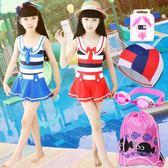 親子兒童泳衣女孩中大童母女公主裙式連體游泳衣套裝LJ3302『miss洛羽』