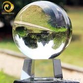 風水擺件 --白水晶球招財風水透明圓球攝影拍照玻璃家居裝飾品客廳辦公桌擺件 糖糖日繫