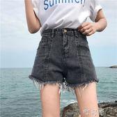 夏季學生韓版高腰水洗牛仔短褲寬管褲學院風毛邊熱褲百搭褲子女 盯目家