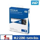 WD 威騰 SSD 1TB M.2 SATA 3D NAND固態硬碟(藍標)