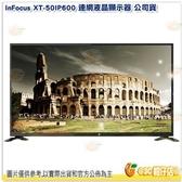 含基本安裝 鴻海 InFocus XT-50IP600 LED 智慧連網液晶顯示器 50吋 電視 螢幕 4K 附視訊盒