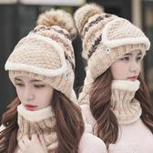 帽子女冬天韓版百搭加絨加厚護耳毛線帽秋冬季防風保暖針織騎車帽『潮流世家』