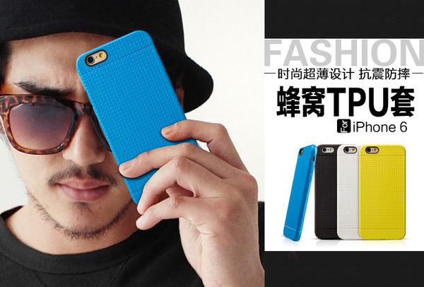 【三亞科技2館】Apple iphone 6 4.7吋 TPU彩色軟式皮套 保護套 手機套 矽膠軟殼 手機殼 手機背蓋iphone6s