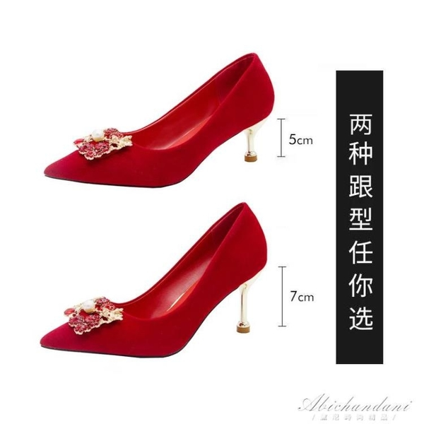 婚鞋女2020新款紅色婚紗新娘鞋中式結婚百搭尖頭秀禾細跟高跟鞋5 黛尼時尚精品