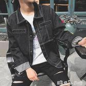 新款春季男士牛仔外套韓版潮流春秋帥氣修身男生百搭夾克衣服 「潔思米」