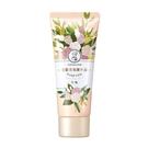 曼秀雷敦花園香氛護手霜-玫瑰50g【愛買】