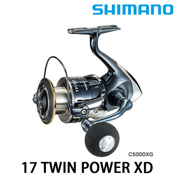 漁拓釣具 SHIMANO 17 TWIN POWER XD C5000XG (紡車捲線器)