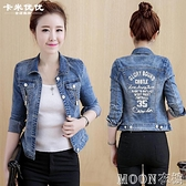牛仔外套女季韓版新款短款修身百搭牛仔外套女顯瘦長袖收腰上衣夾克潮快速出貨