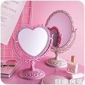 化妝鏡 少女心ins小迷鏡子台式化妝鏡愛心公主桌面可立可愛復古網紅雙面 自由角落