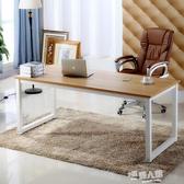 簡易電腦桌鋼木書桌簡約現代雙人經濟型辦公桌子台式桌家用寫字台 9號潮人館