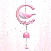 創意風鈴女生小清新森系臥室夢幻日式和風櫻花與鯨魚冥想風夢掛飾