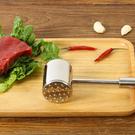 不鏽鋼雙面錘肉器 牛排 豬排 敲肉 嫩肉 斷經 料理 烹飪 家用 肉錘【N147-1】MY COLOR