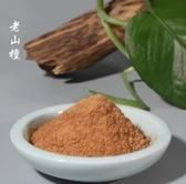 協貿國際印度老山檀香粉(10克裝)1入