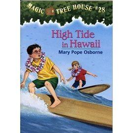 【MTH】#28 HIGH TIDE IN HAWAII