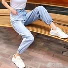 釘珠牛仔褲女寬鬆歐洲站2020新款高腰哈倫休閒束腳褲薄款燈籠褲夏 依凡卡時尚