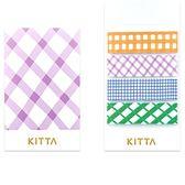 日本 KITTA 攜帶型和紙膠帶/Basic系列-格紋3【HITOTOKI 文房具】