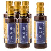 (組)在地純釀造-黑豆蔭油膏300ml (黑龍醬油監製) 6入組