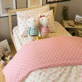 粉色星星法鬥 D1雙人床包3件組 四季磨毛布 北歐風 台灣製造 棉床本舖