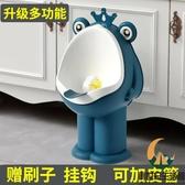 掛墻式便斗男寶坐便器兒童馬桶尿壺男童尿尿神器【創世紀生活館】