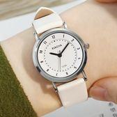 韓國手錶女韓版時尚中學生男錶情侶手錶 免運