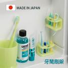 Loxin【SI1465】日本製 綠葉牙間刷架 齒間刷架 牙線棒架 收納架 牙間刷置物架 牙刷架