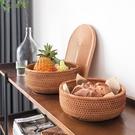越南藤編竹編水果籃收納筐托盤客廳桌面水果...