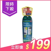 SANA 莎娜 葉綠素美膚復甦活化水(300ml)【小三美日】原價$299