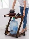 沙發邊櫃邊角几可行動小茶几迷你客廳茶水架床頭邊桌茶臺實木茶桌  ATF  魔法鞋櫃
