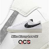 Nike 休閒鞋 Wmns Blazer Low SE 白 黑 灰 女鞋 毛毯 Swoosh 標誌 運動鞋 【ACS】 DA4934-100