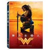 神力女超人 DVD 雙碟版 (購潮8)