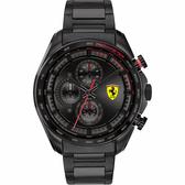 Scuderia Ferrari 法拉利 賽車計時手錶-44mm FA0830654
