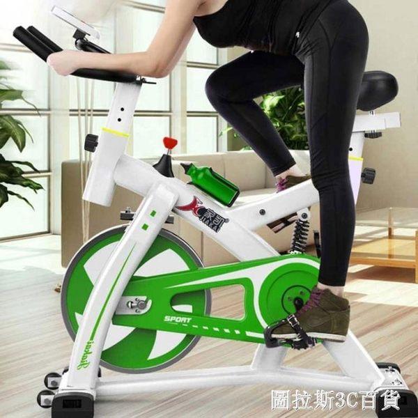 動感單車家用超靜音動感腳踏車室內運動健身器材健身腳踏車減震款 【圖拉斯3C百貨】