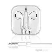 通用女生耳機6s入耳式6適用蘋果iPhone小米oppo華為vivo手機有線控安卓耳塞  時尚潮流