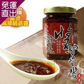 那魯灣 富發麻辣鍋底醬  6罐160g/罐【免運直出】
