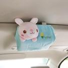 汽車車載面紙盒