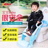 坐便器 兒童坐便器男嬰兒坐便椅寶寶馬桶梯小孩馬桶圈女幼兒座便器加大號 1995生活雜貨igo