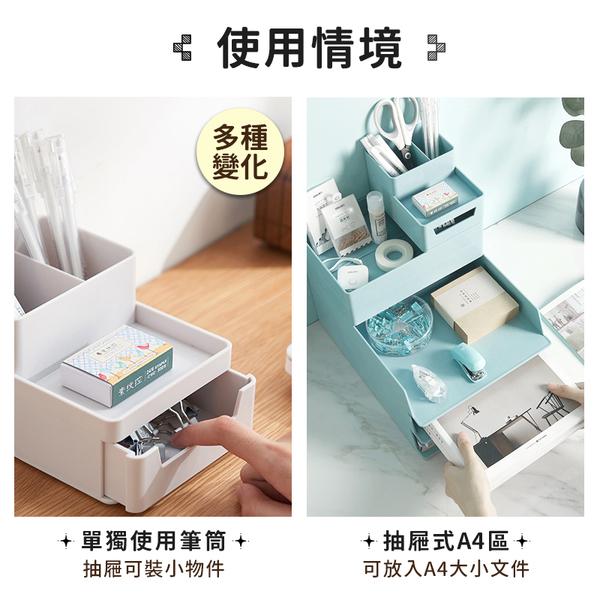 現貨!可疊桌面收納盒-抽屜筆筒 整理盒 置物盒 桌上 置物架 文具 書桌 無印風收納盒 #捕夢網