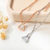 【5折超值價】時尚精美三角鑲鑽造型女款鈦鋼項鍊