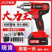 (快速)電鑽 電動扳手 鋰電沖擊扳手 衝擊扳手 架子工充電風炮工具【現貨】YYJ
