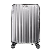PVC防水行李箱保護套透明拉桿箱套旅行箱子套罩20/24/26/28寸耐磨-凡屋