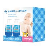 QV嬰兒呵護乳霜(250g)二入組 【康是美】