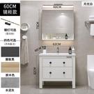 浴室櫃北歐浴室櫃洗臉洗手盆櫃組合現代簡約...