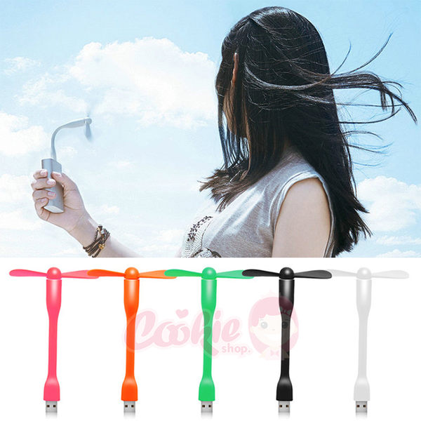 USB/Android/Apple 夏日必備超涼風扇【庫奇小舖】