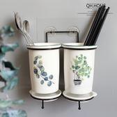 可掛墻陶瓷筷子筒創意瀝水家用筷子桶筷子盒收納架筷籠台式 小確幸生活館