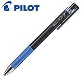 【買一送一】百樂PILOT   LJP-20S5 0.5  超級果汁筆(Juice up) 黑桿 5支入  送0.7四色舒寫筆粉桿