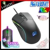 [ PC PARTY ] 送G82滑鼠 艾芮克 I-ROCKS M40E 光學遊戲滑鼠