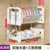 三層碗架碗碟瀝水架家用廚房置物架