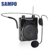 [富廉網] SAMPO 聲寶腰掛式行動擴音機 TH-U1401L